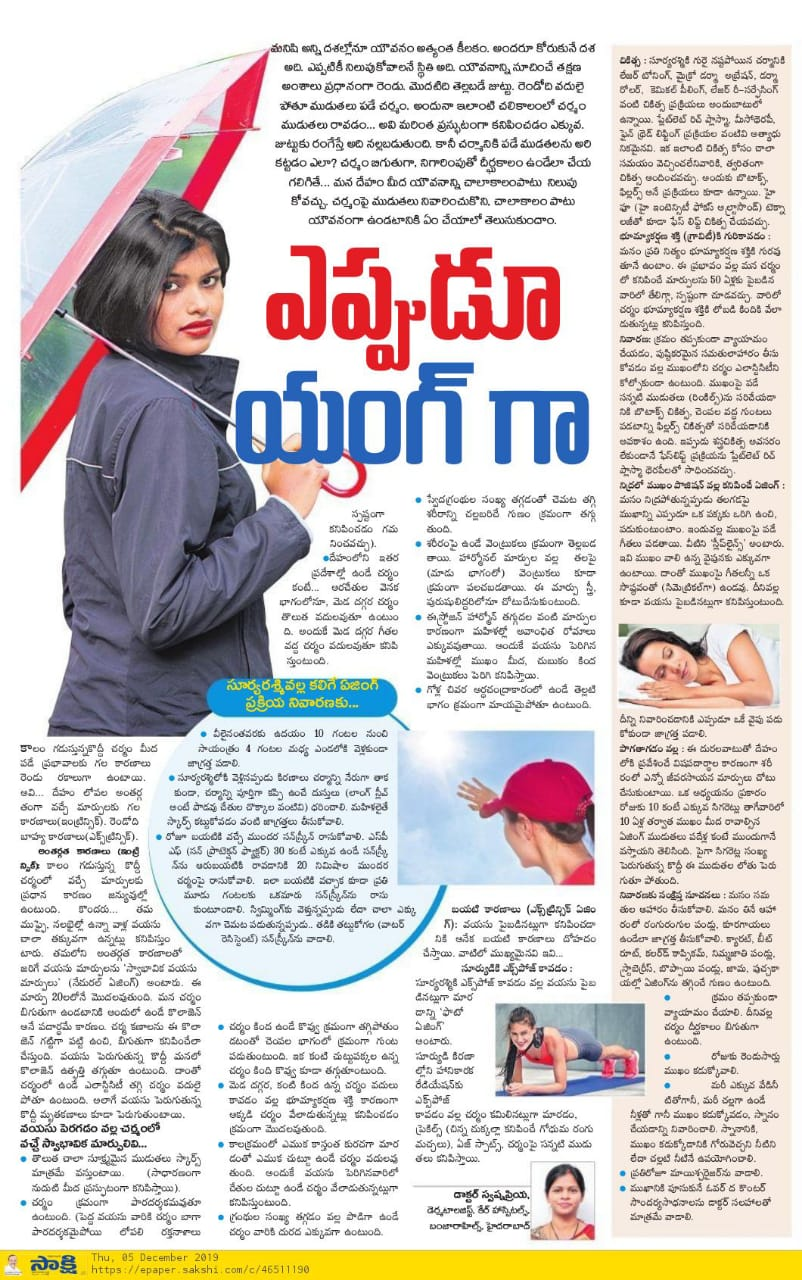 The Best Summer Skin Care Tips From Dr Swapna Priya, One of the best experienced dermatologist in hyderabad