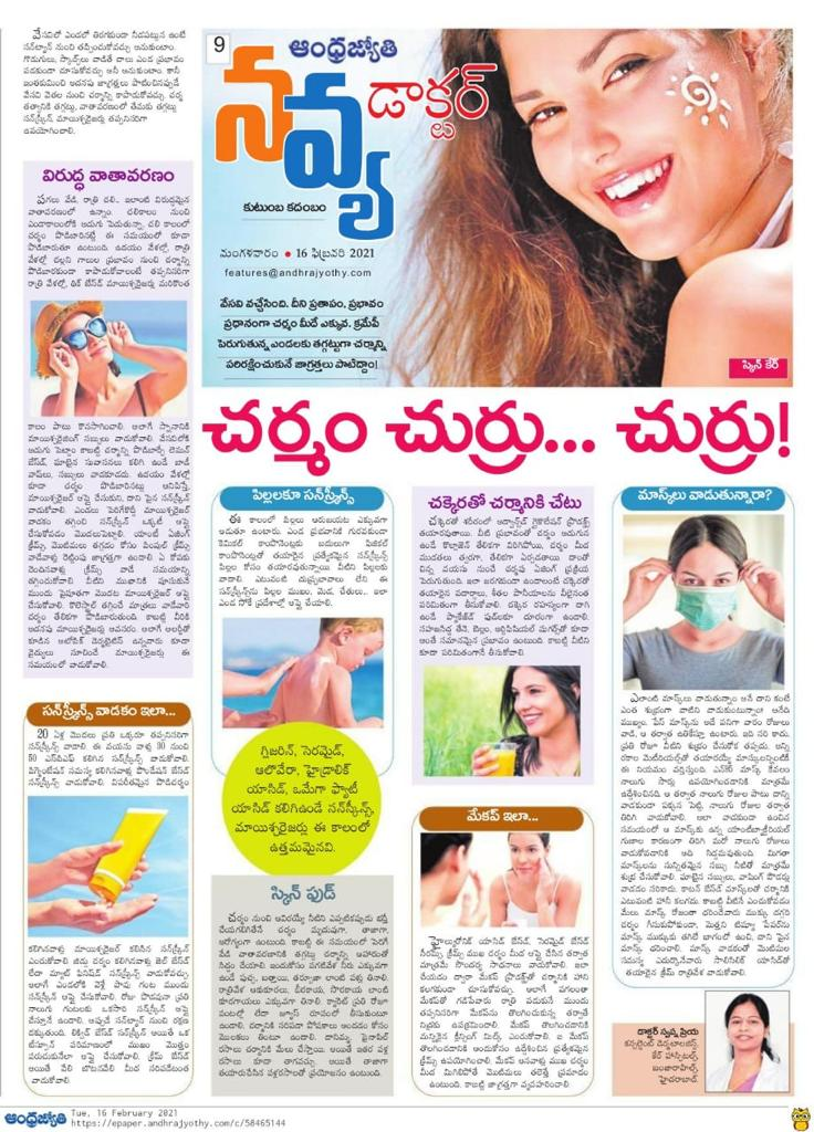 Summer skincare tips you must follow this season by Dr. Swapna Priya, the best dermatology clinic near me Hitech city